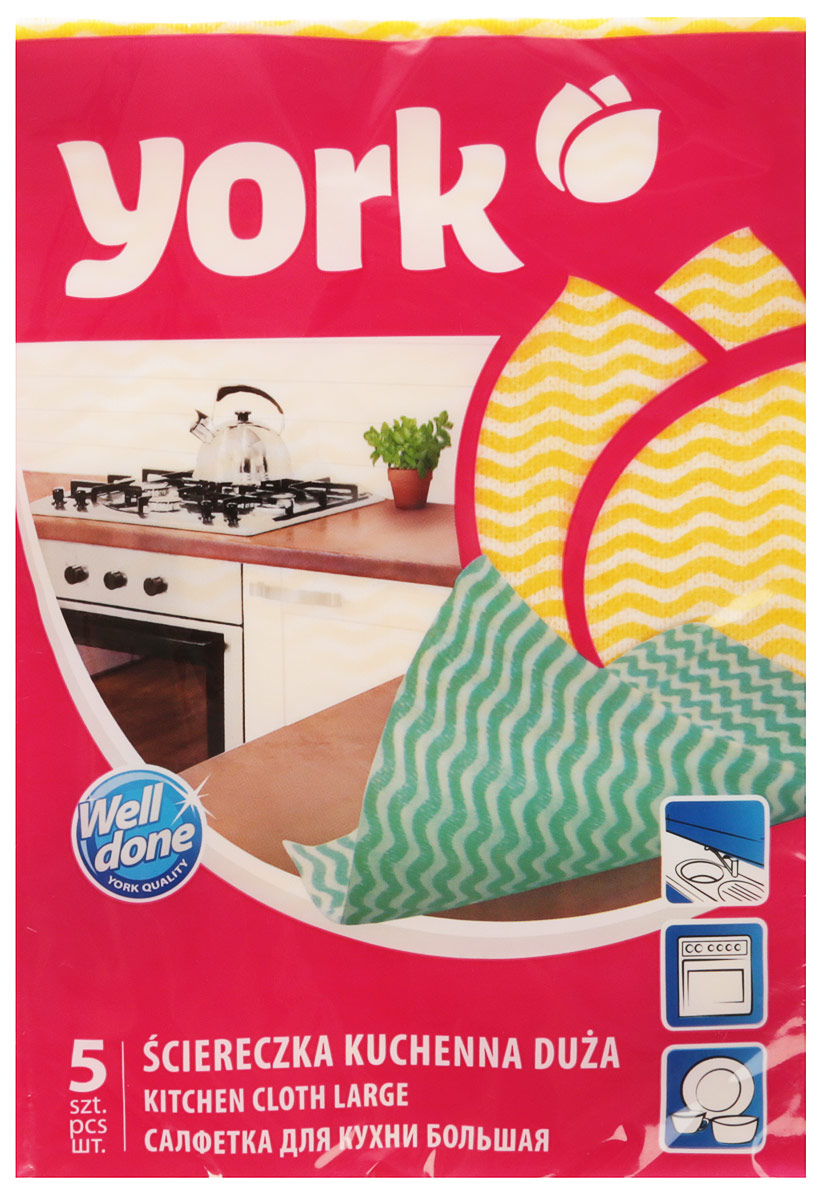Салфетка для кухни York Макарена, цвет: желтый, 35 см х 50 см, 5 шт салфетка синтетическая avs ch 4332 43 см х 32 см page 5 page 3