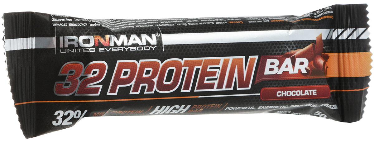 Батончик протеиновый Ironman 32 Protein, шоколад, темная глазурь, 50 г ironman коллаген в екатеринбурге