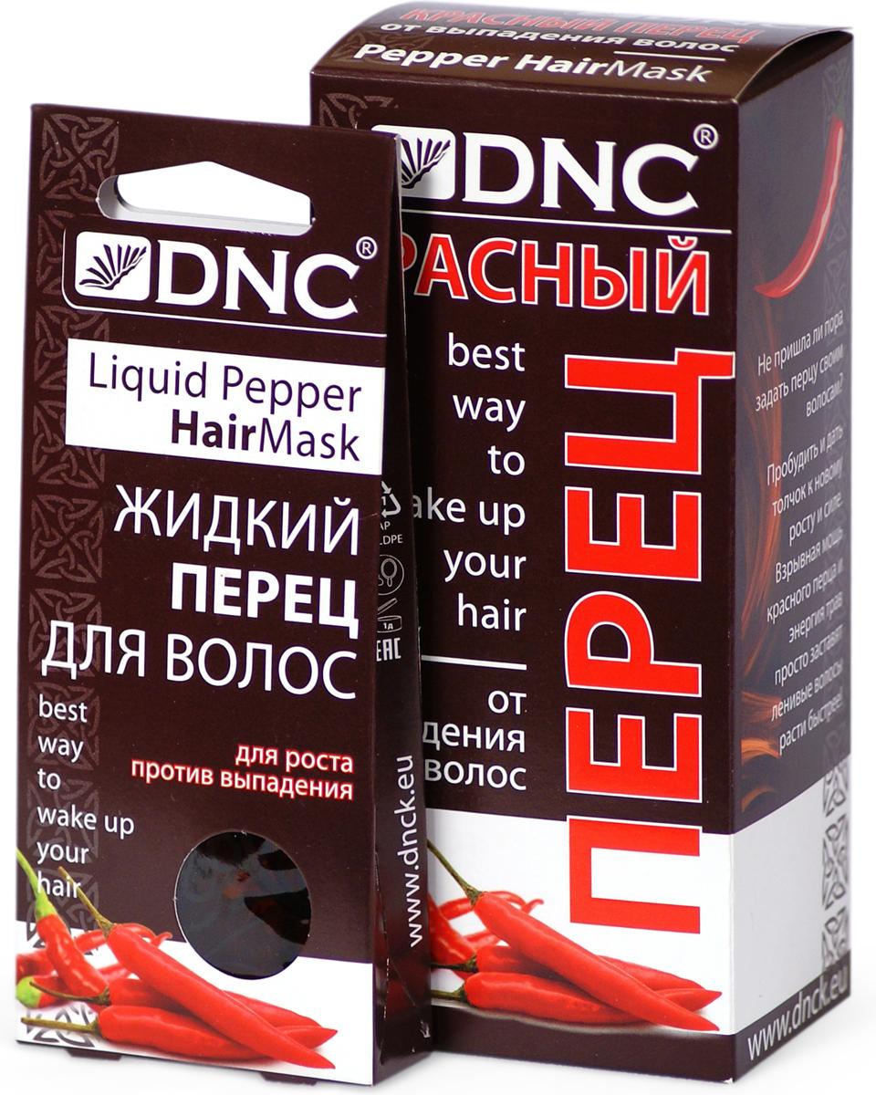 DNC Набор для волос: Красный перец от выпадения волос сухой 100 г + Жидкий перец для волос, 15 мл, 3 шт dnc набор филлер для волос 3 15 мл и шелк для волос 4 10 мл
