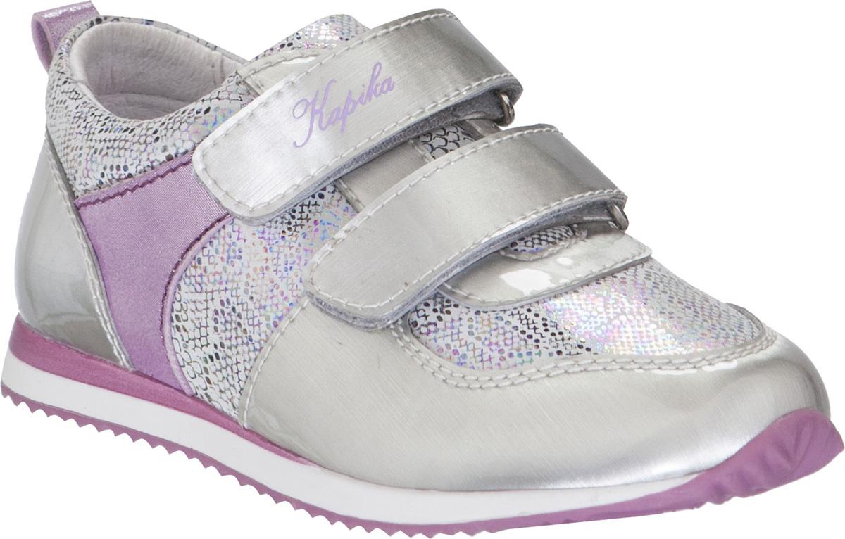 Кроссовки для девочки Kapika, цвет: серый, розовый. 22473к-2. Размер 29