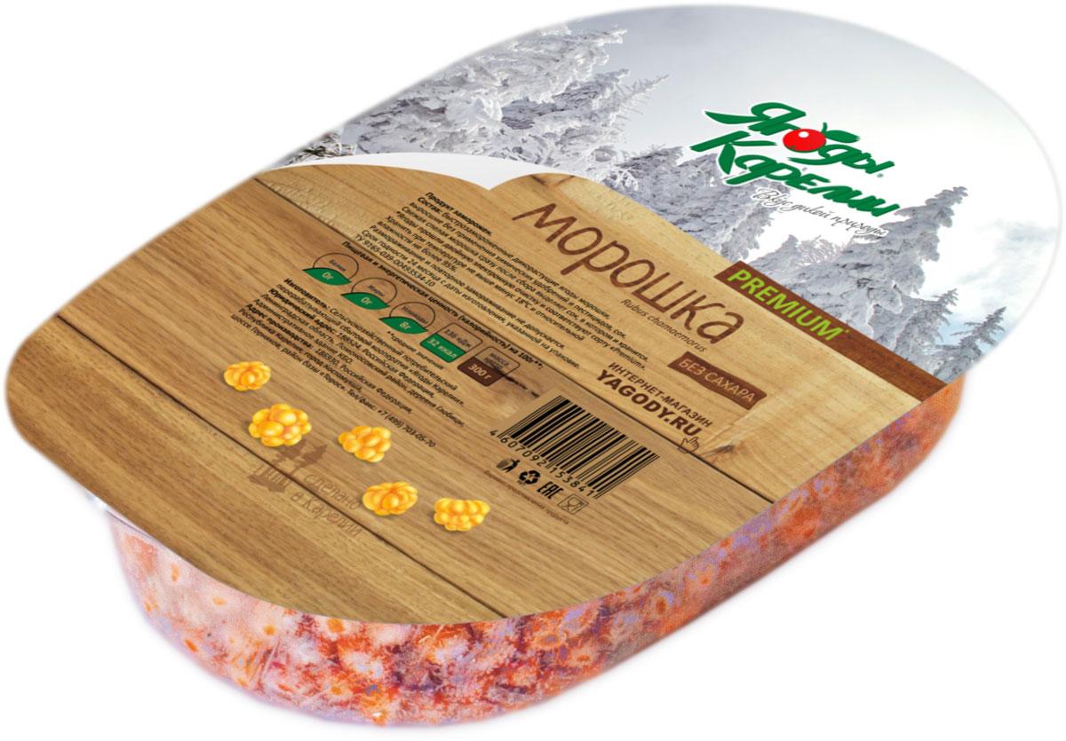 Ягоды Карелии Морошка быстрозамороженная, 300 г ягоды карелии сироп вишневый с мякотью 0 51 л