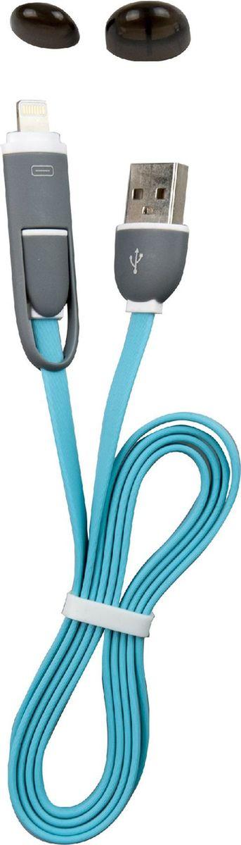 Ritmix RCC-200, Blue кабель 2в1 USB - Micro-USB/Apple Lightning (1 м) нейлоновый кабель и lightning 8pin для зарядки и передачи данных biaze k2 три в одном apple andrews золото шампанское