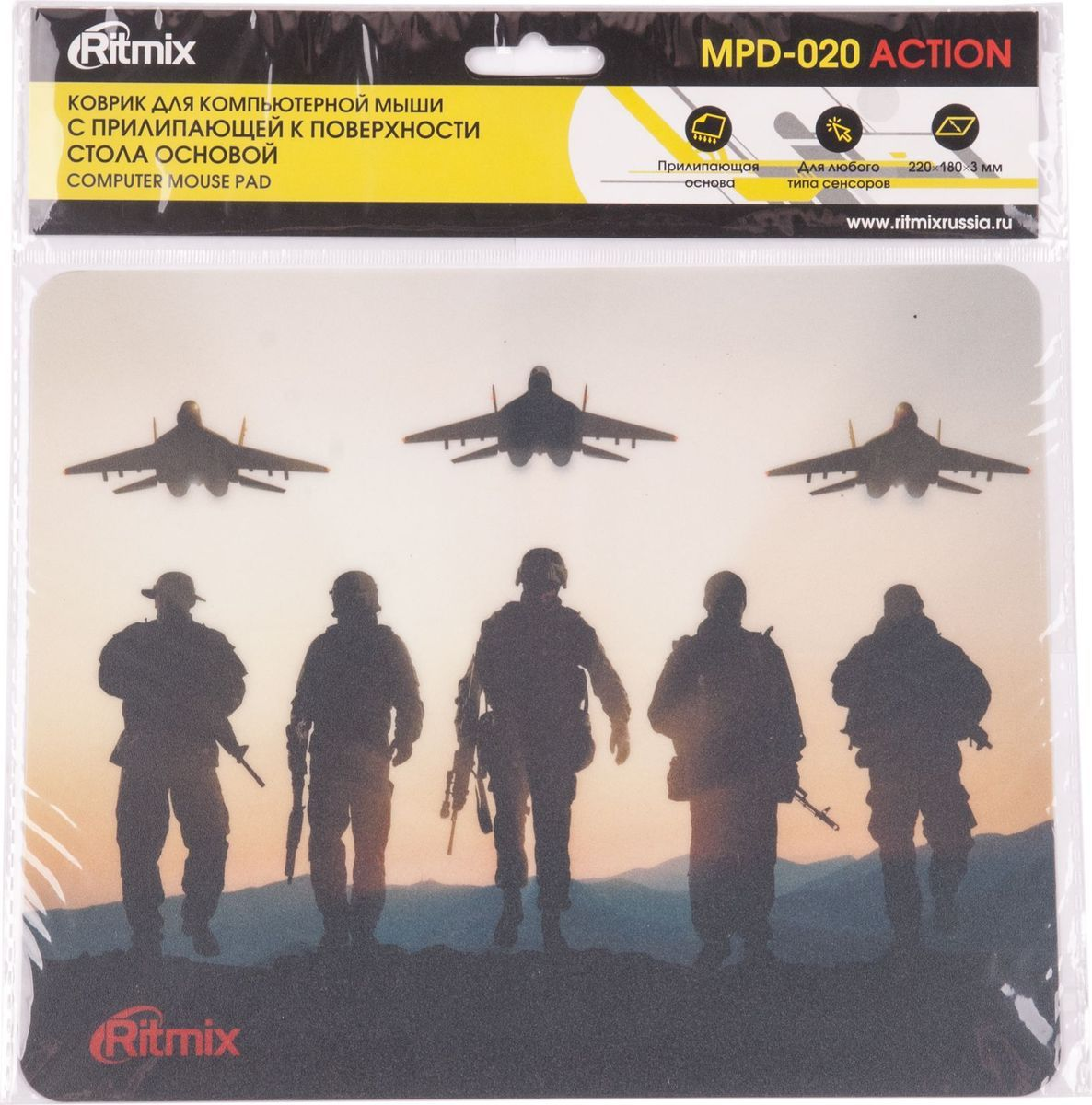 Ritmix MPD-020 Action коврик для мыши все цены