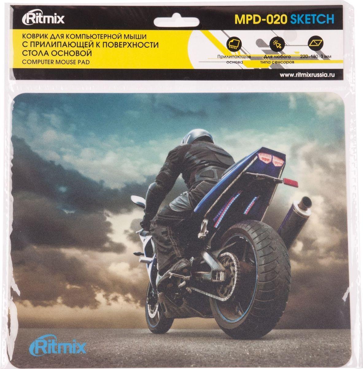 Ritmix MPD-020 Sketch коврик для мыши все цены
