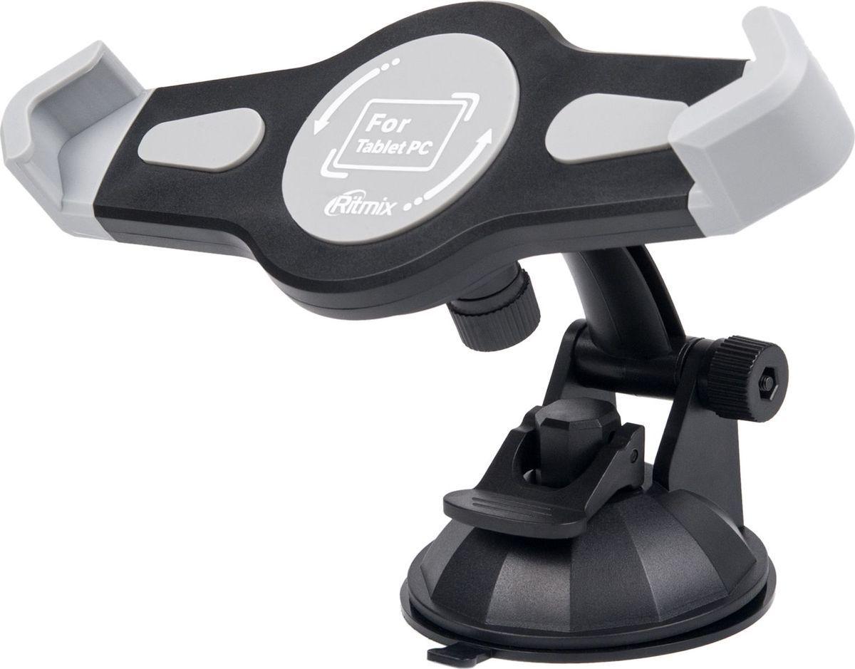 Ritmix RCH-105 W, Black автомобильный держатель для планшета sago flexmount black автомобильный держатель