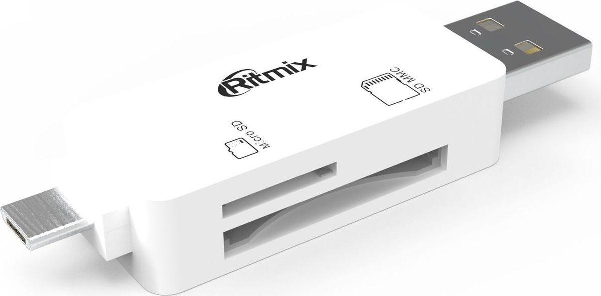 Ritmix CR-2043G, White картридер
