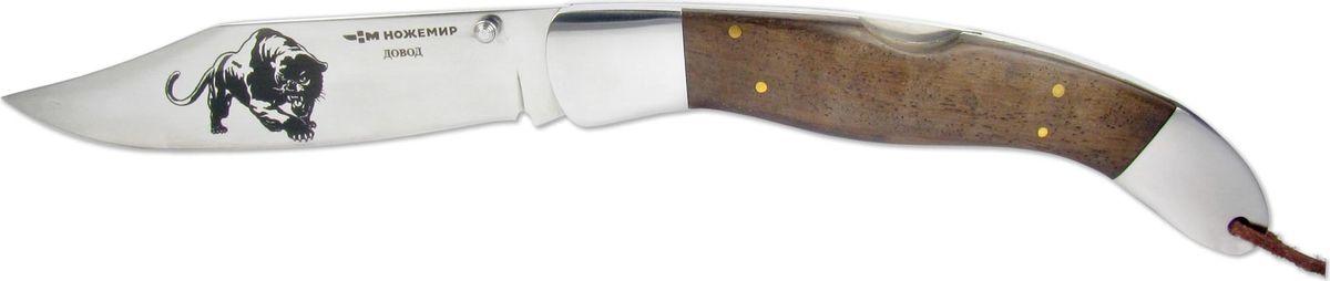 Нож складной Ножемир Довод C-124P, цвет: коричневый нож складной наваха 1