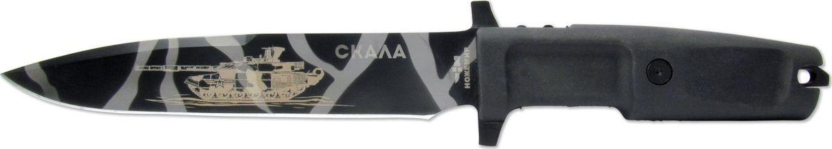 Нож разделочный Ножемир Скала H-147K (Armata), длина лезвия 18 см нож ножемир слава россии гагарин кованая сталь с ножнами общая длина 26 5 см