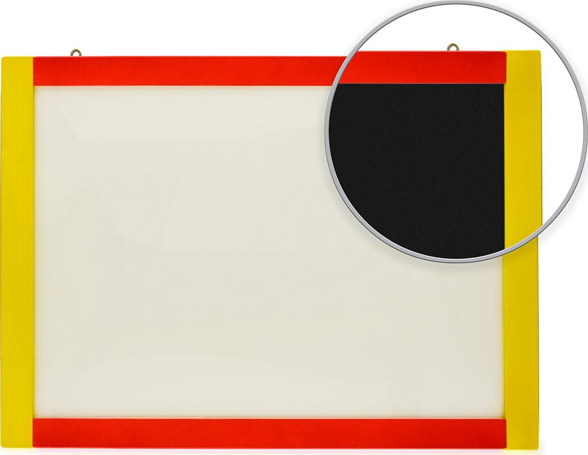 Анданте Доска магнитно-маркерная-меловая с магнитами 40 х 50 см -  Доски