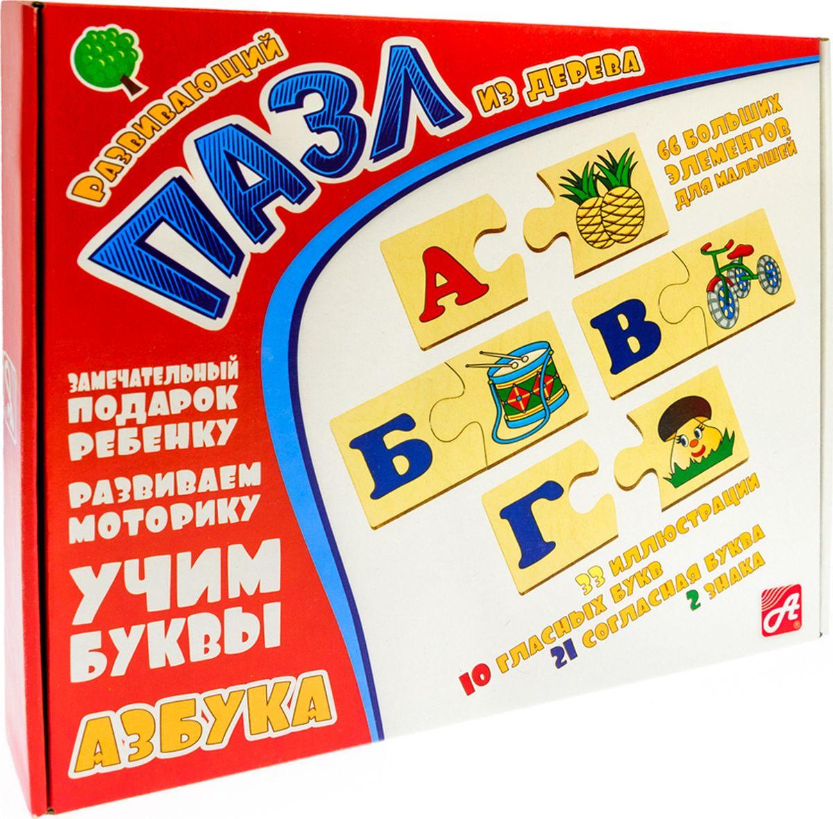 Анданте Пазл для малышей Азбука апплика пазл для малышей английский алфавит цвет основы желтый
