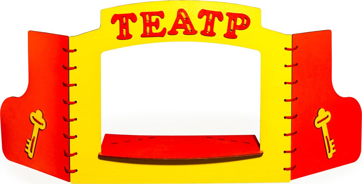 Анданте Театр-ширма настольный цвет желтый анданте кукольный театр красная шапочка