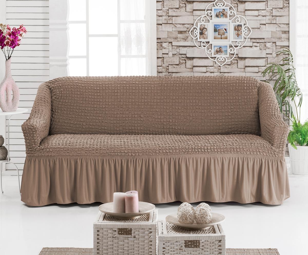 Чехол для двухместного дивана МарТекс, цвет: бежевый. 05-0511-3 набор чехлов для мягкой мебели 3 предмета every 1799 char009