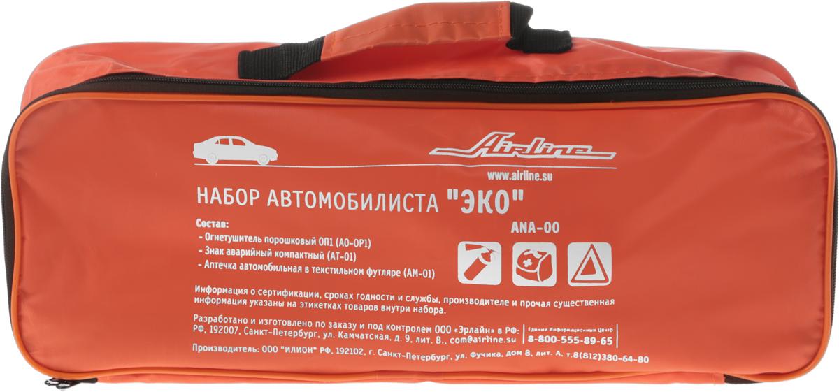 """Набор автомобилиста Airline """"ЭКО"""", 3 предмета"""