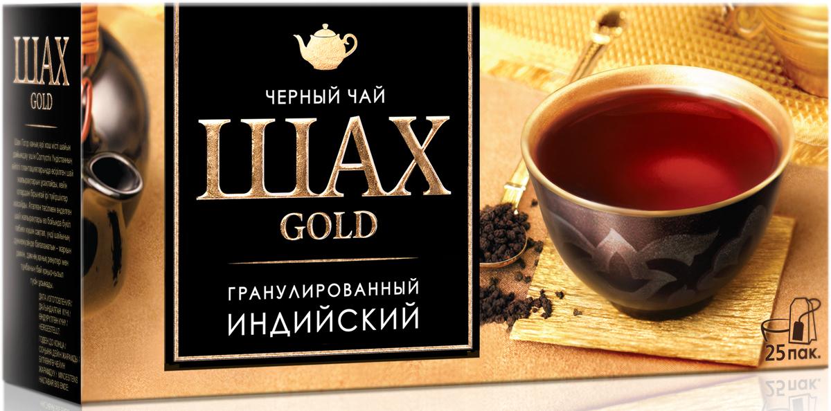 Шах голд черный гранулированный чай в пакетиках, 25 шт шах голд черный гранулированный чай 90 г