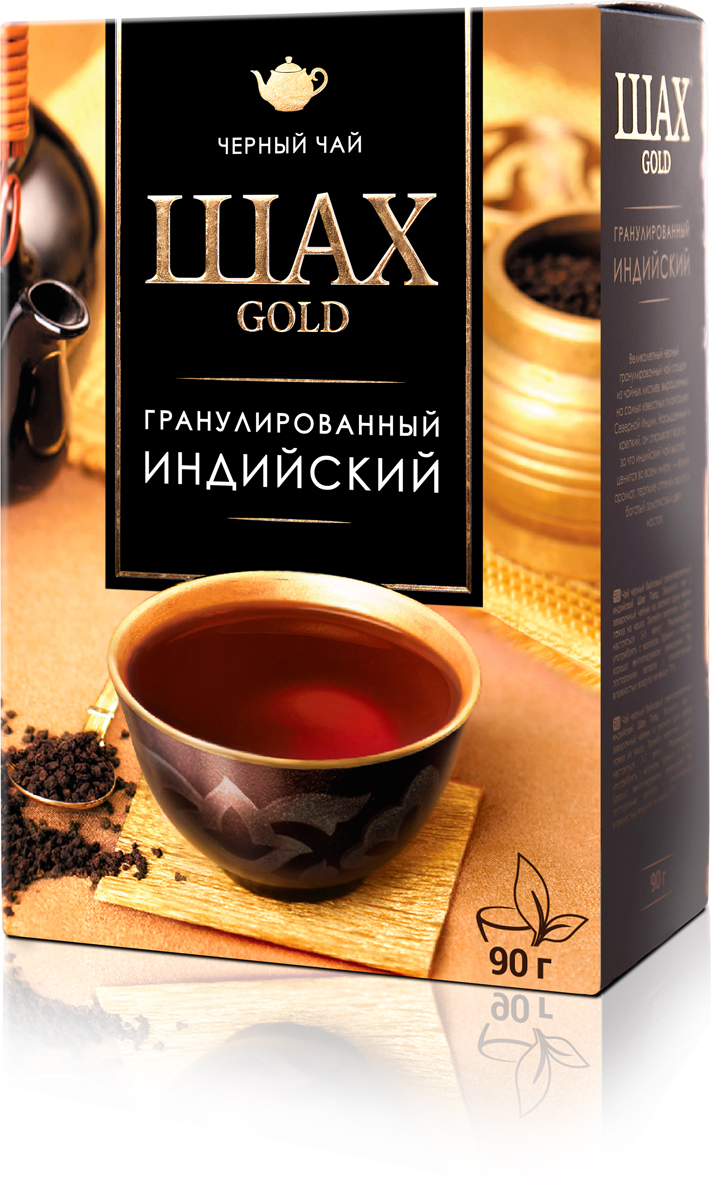 Шах голд черный гранулированный чай, 90 г долгова г а рокировка шах