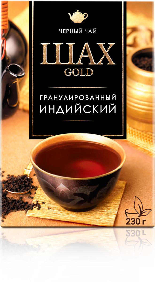 Шах голд черный гранулированный чай, 230 г долгова г а рокировка шах