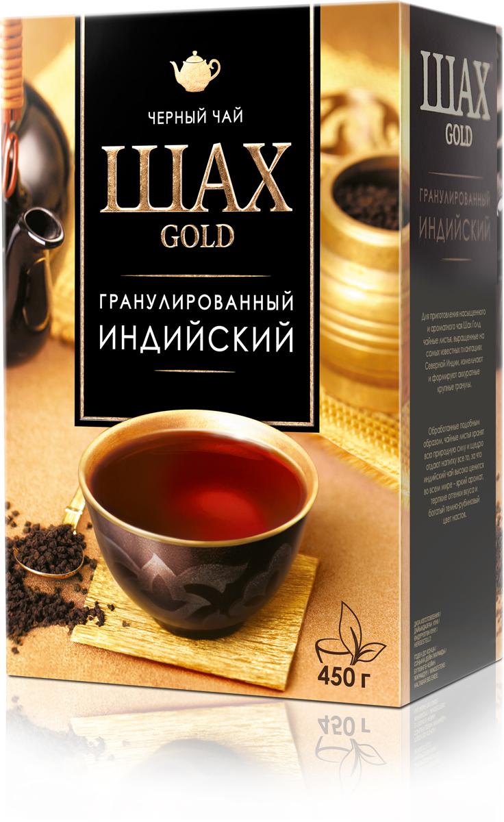 Шах голд черный гранулированный чай, 450 г долгова г а рокировка шах