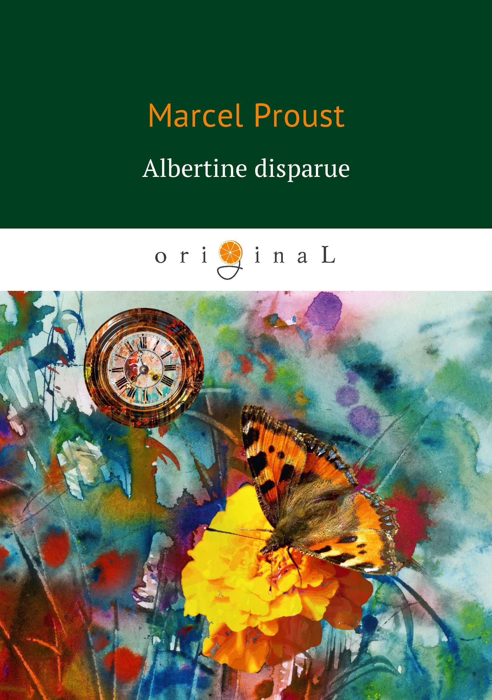 Marcel Proust Albertine disparue (Беглянка) proust m albertine disparue