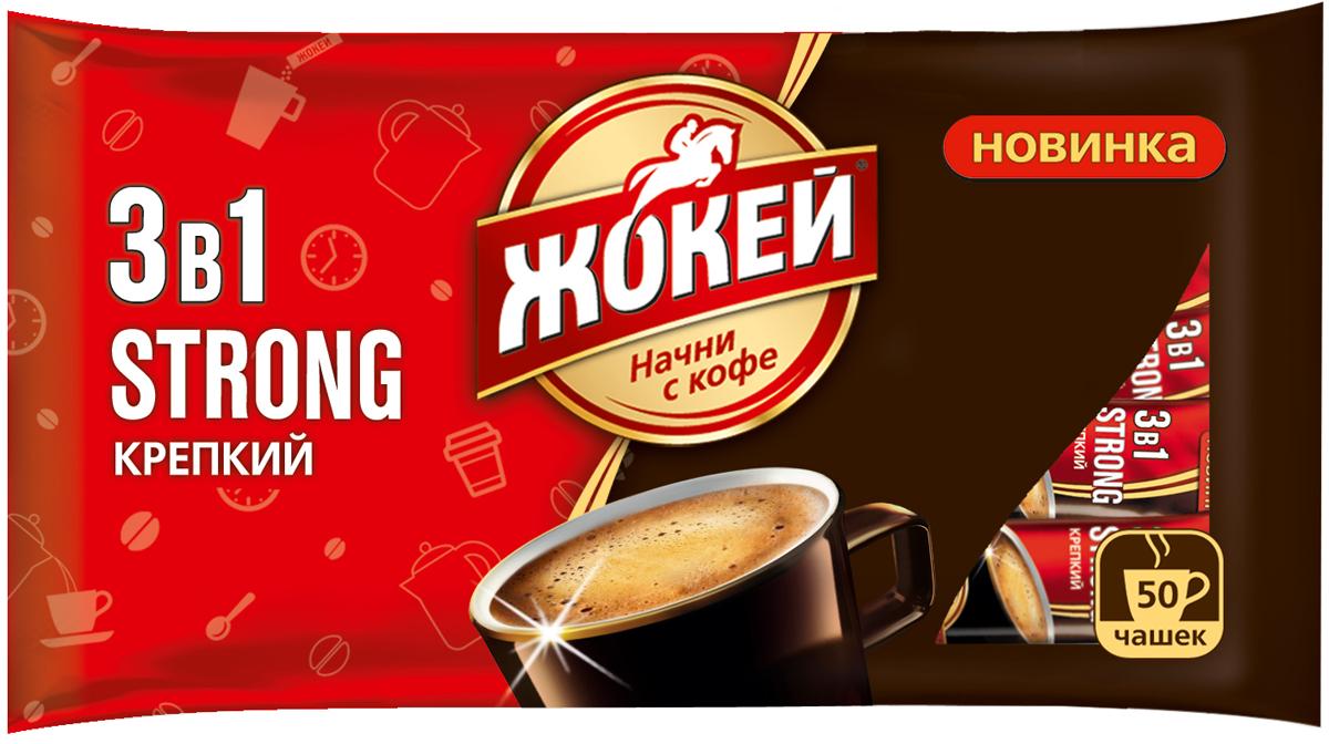 Жокей 3 в 1 растворимый кофе крепкий с сахаром и сливками, 50 шт