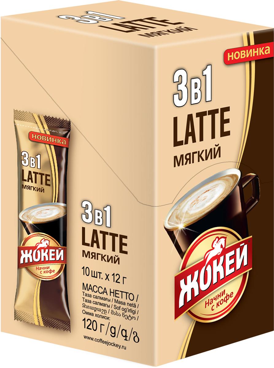 Жокей 3 в 1 растворимый кофе мягкий с сахаром и сливками, 10 шт