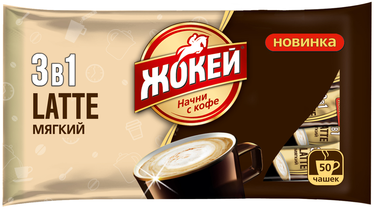 Жокей 3 в 1 растворимый кофе мягкий с сахаром и сливками, 50 шт