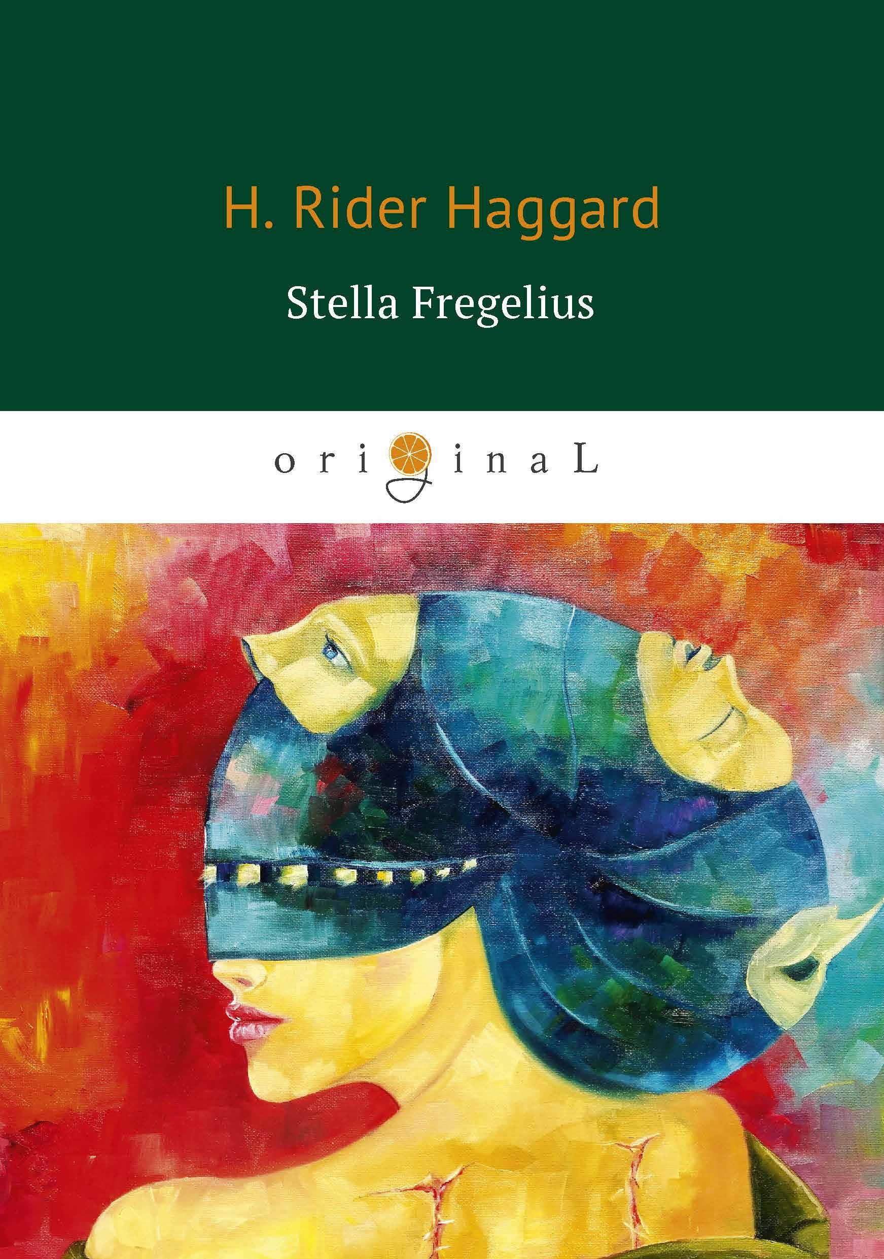 H. Rider Haggard Stella Fregelius (Стелла Фрегелиус: история трёх судеб) cervical cancer in amhara region in ethiopia