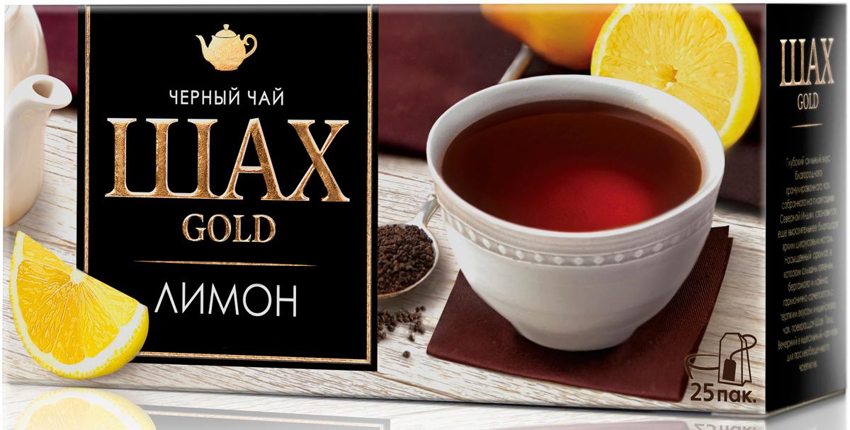 Шах голд черный чай с ароматом лимона в пакетиках, 25 шт