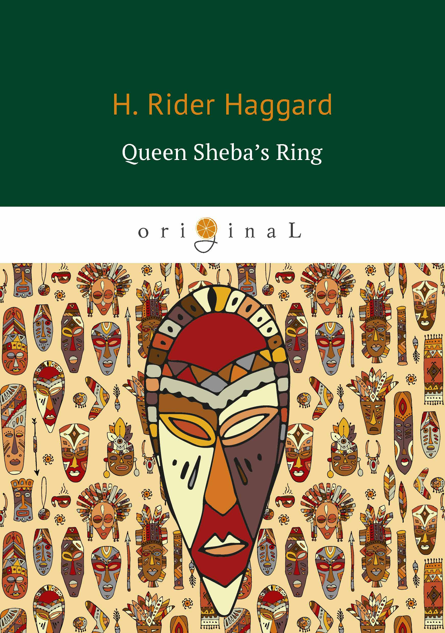 H. Rider Haggard Queen Sheba's Ring (Перстень царицы Савской) prettyangel genuine bandai tamashii nations s h figuarts exclusive masked rider j action figure