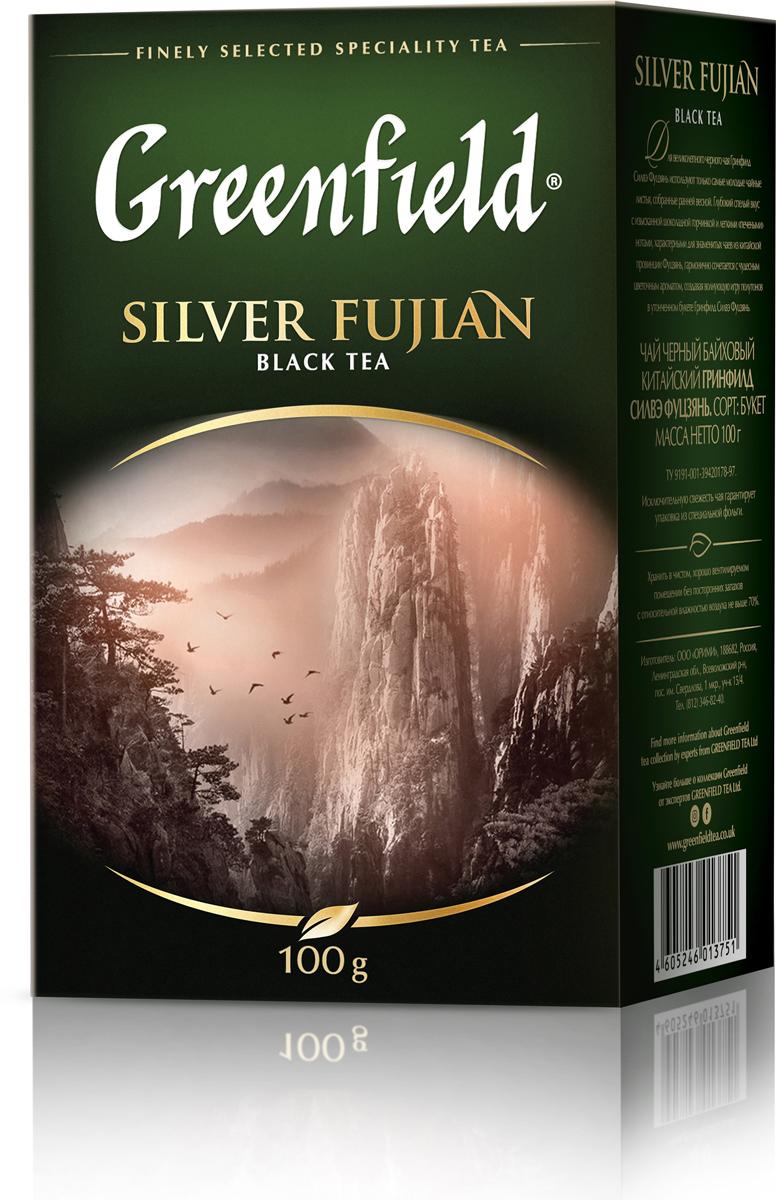 Greenfield Silver Fujian черный листовой чай, 100 г c pe153 yunnan run pin 7262 семь сыну пуэр спелый чай здравоохранение чай puerh китайский чай pu er 357g зеленая пища