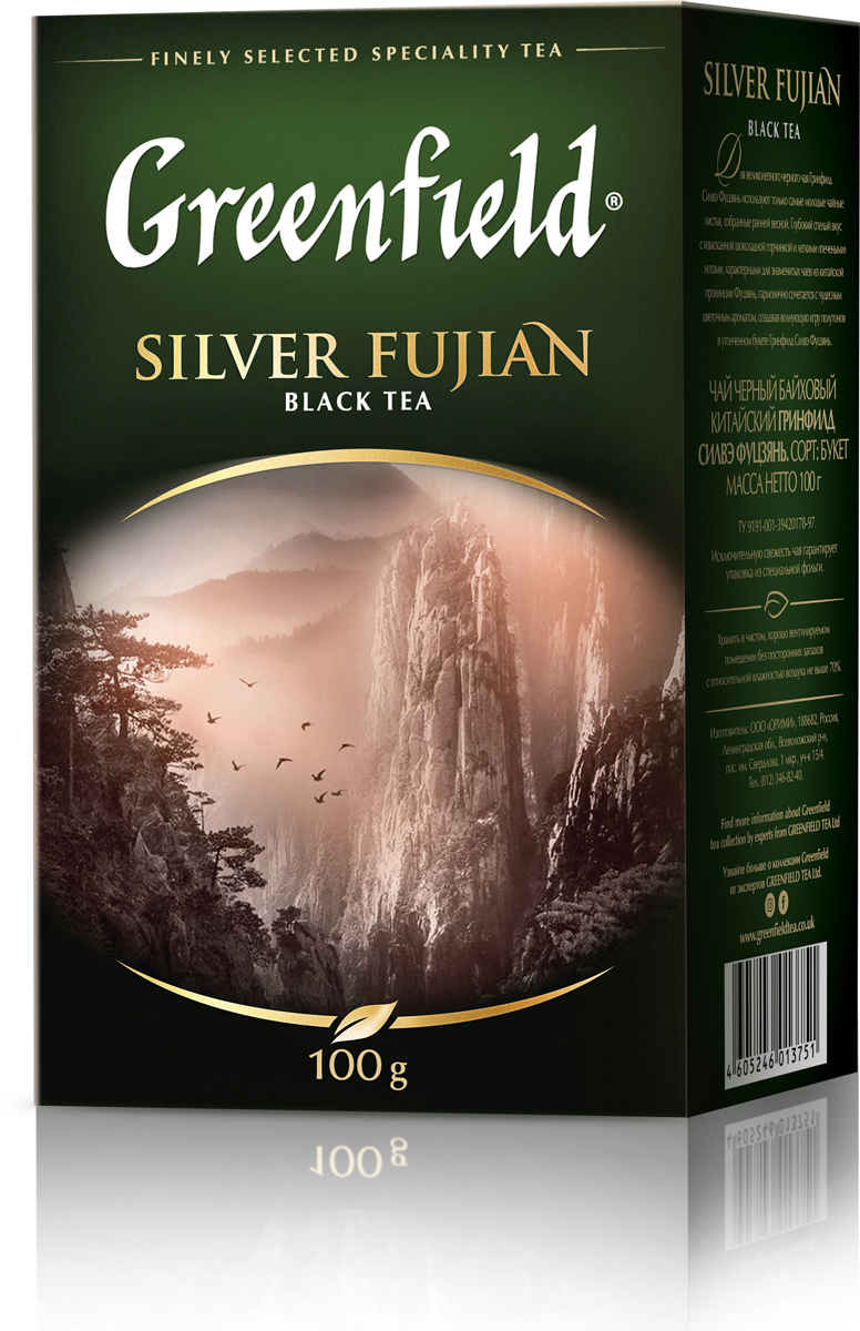 Greenfield Silver Fujian черный листовой чай, 100 г greenfield silver fujian черный чай в пакетиках 25 шт