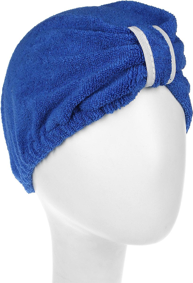 Чалма для сушки волос Главбаня, цвет: синийБ90_синий