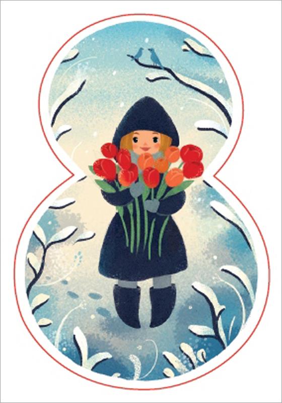 Винтажная открытка Darinchi С 8 марта! №422ОТКР 422Замечательная фигурная открытка в форме восьмерки!