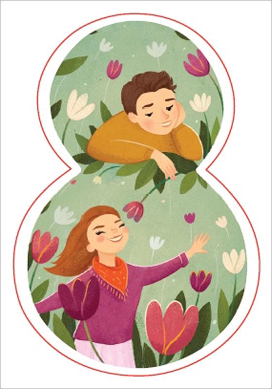 "Винтажная открытка Darinchi ""С 8 марта! №425"", Darinchi / Даринчи"