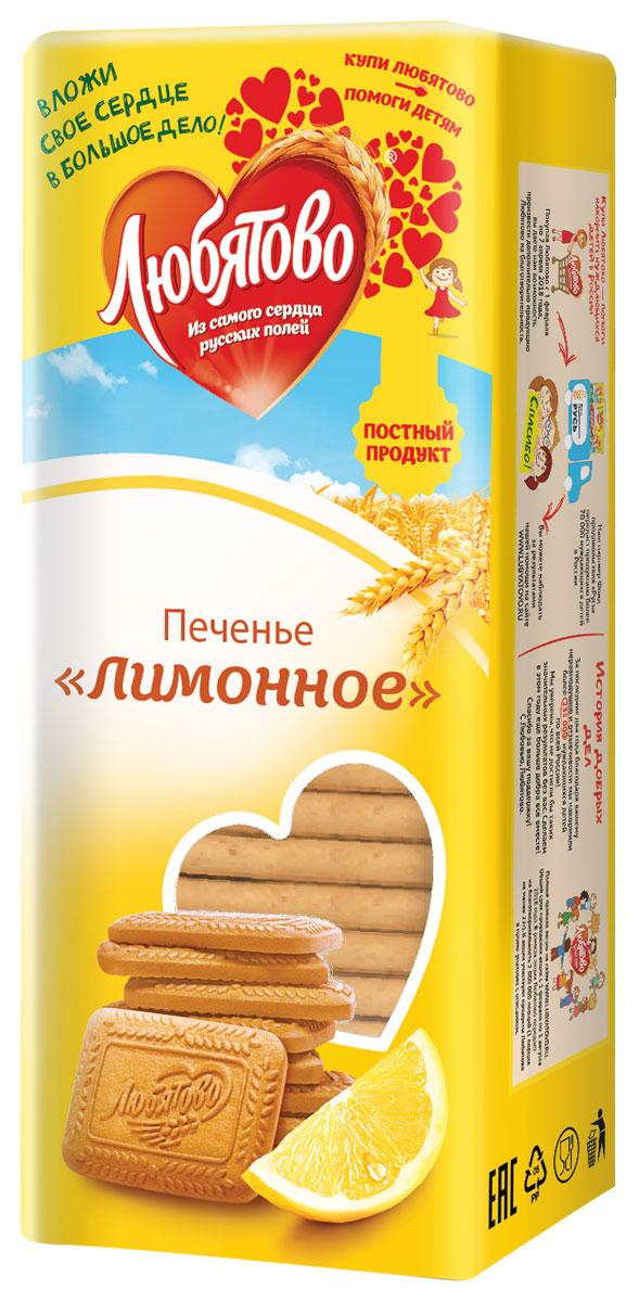 Любятово Печенье сахарное лимонное, 300 г любятово печенье любятово сахарное топленое молоко в шоколадной глазури 175 гр