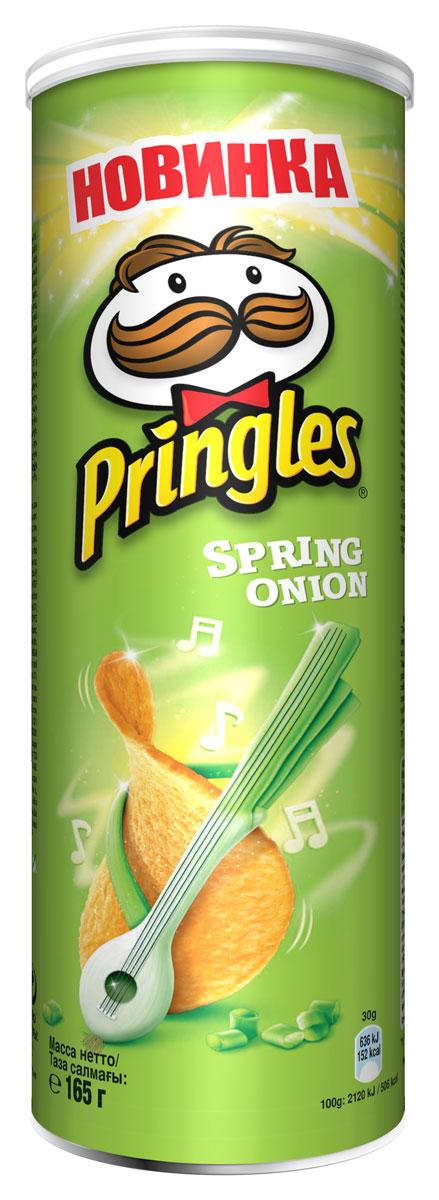 Pringles Картофельные чипсы со вкусом зеленого лука, 165 г lorenz pomsticks картофельные чипсы со вкусом сметаны и специй 100 г