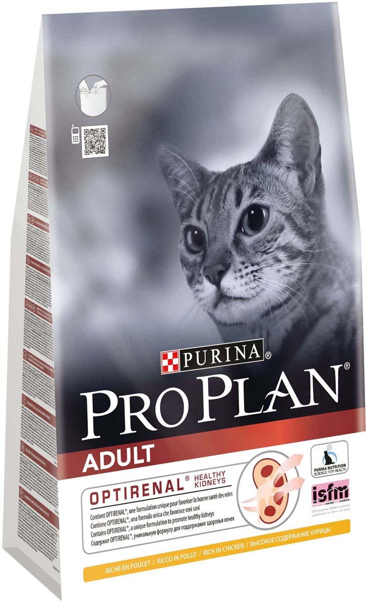 Корм_сухой_для_кошек_~Pro_Plan~_-_полнорационный_сбалансированный_корм_для_взрослых_кошек._Корм_содержит_особую_разработанную_с_участием_ученых_комбинацию_ингредиентов_для_поддержания_здоровья_кошек_в_течение_продолжительного_времени._Это_высококачественный_корм_для_кошек,_сочетающий_все_необходимые_питательные_вещества,_включая_витамины_А,_С_и_Е,_а_также_Омега-3_и_Омега-6_жирные_кислоты_и_натуральный_пребиотик._Для_поддержания_здоровья_взрослых_кошек.Содержит_OPTIRENAL,_уникальную_формулу_для_поддержания_здоровья_почек.Поддерживает_здоровье_иммунной_системы.Здоровые_суставы_и_прекрасная_подвижность.Шелковистая_и_блестящая_шерсть.Помогает_защищать_зубы_от_образования_налета_и_зубного_камня.С_высоким_содержанием_курицы._Состав:_курица_(21%25),_рис,_кукурузный_глютен,_сухой_белок_птицы,_кукуруза,_пшеница,_животный_жир,_яичный_порошок,_сухой_корень_цикория_(2%25),_концентрат_горохового_белка,_минеральные_вещества,_рыбий_жир,_вкусоароматическая_кормовая_добавка,_дрожжи._Аналитические_составляющие:_белок_36%25,_жир_16%25,_сырая_клетчатка_1%25,_сырая_зола_7%25,_омега-6_жирные_кислоты_2,5%25,_омега-3_жирные_кислоты_0,4%25._Добавки_(на_1_кг):_витамин_А_32600_МЕ;_витамин_D3_1060_МЕ;_витамин_Е_720_мг;_витамин_С_140_мг;_железо_60_мг;_медь_11_мг;_цинк_140_мг;_марганец_15_мг;_йод_1,9_мг;_селен_0,12_мг;_антиоксилители._Товар_сертифицирован.