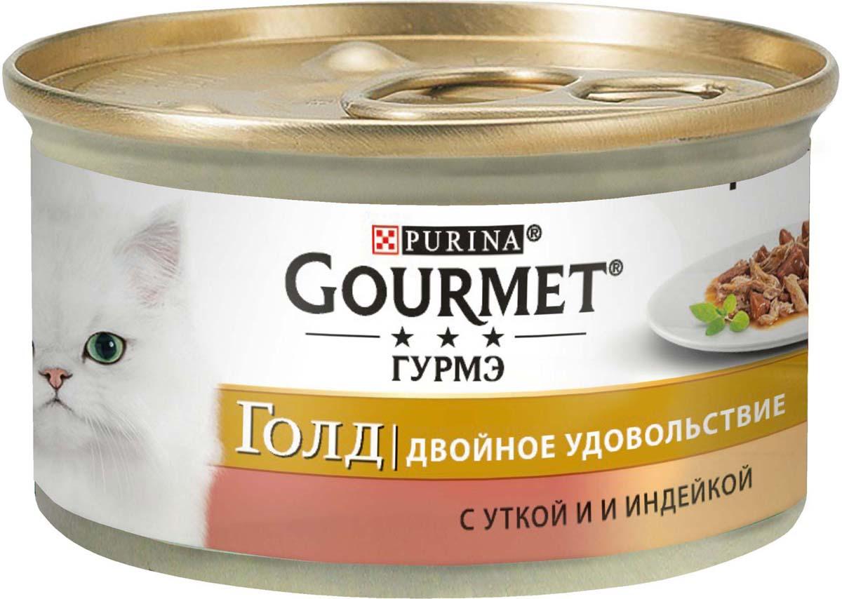 """Консервы для кошек Gourmet """"Gold"""", с уткой и индейкой, 85 г"""