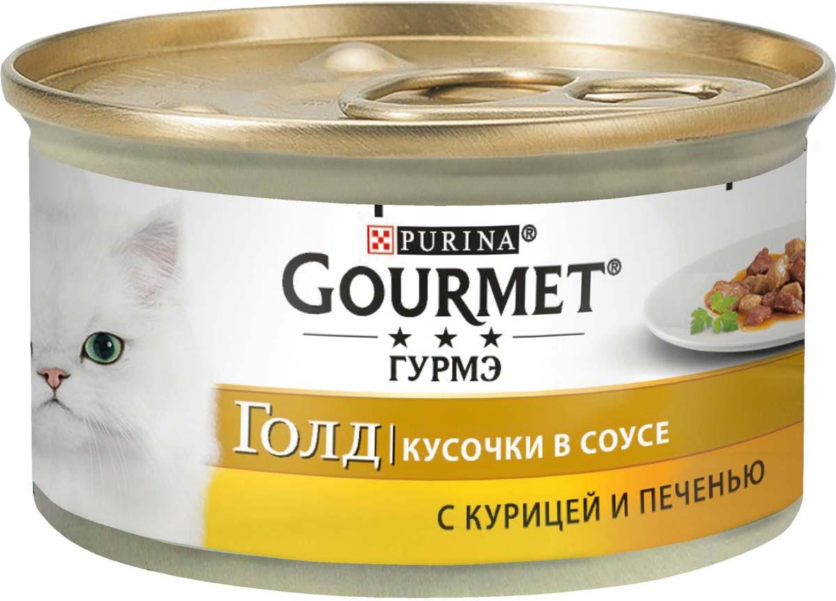 Консервы для кошек Gourmet Gold, с курицей и печенью, 85 г gourmet консервы gourmet gold паштет для кошек с курицей 85 г