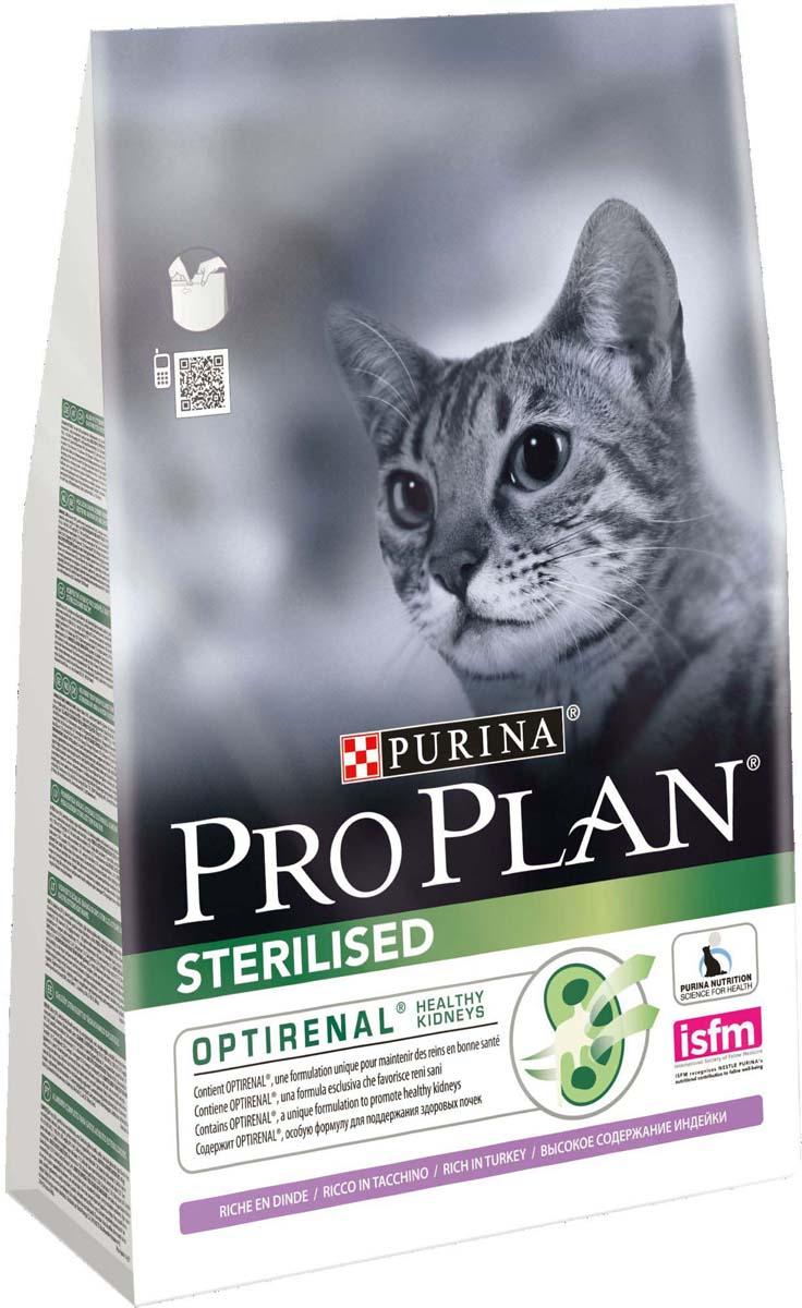 """Корм сухой Pro Plan """"Sterilised"""" для взрослых стерилизованных кошек и кастрированных котов, с индейкой, 3 кг"""