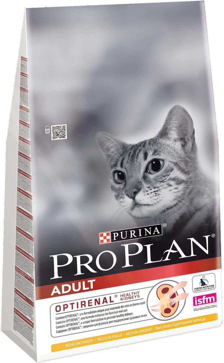 Сухой_корм_Pro_Plan_~Adult~_-_это_полноценный_рацион_для_взрослых_кошек._Он_содержит_особую_разработанную_с_участием_ученых_комбинацию_ингредиентов_для_поддержания_здоровья_вашего_питомца_в_течение_продолжительного_времени._Особенности_сухого_корма:_в_состав_корма_входят_все_необходимые_питательные_вещества,_включая_витамины_А,_С_и_Е,_а_также_Омега-3_и_Омега-6_жирные_кислоты,_и_натуральный_пребиотик,содержит_уникальную_формулу_для_поддержания_здоровья_почек,помогает_сохранить_здоровые_суставы_и_прекрасную_подвижность,делает_шерсть_шелковистой_и_блестящей,помогает_защитить_зубы_от_образования_налета_и_зубного_камня,поддерживает_здоровье_иммунной_системы_вашего_питомца.Состав:_курица_(21%25),_рис,_кукурузный_глютен,_сухой_белок_птицы,_кукуруза,_пшеница,_животный_жир,_яичный_порошок,_сухой_корень_цикория_(2%25),_пшеничный_глютен,_минеральные_вещества,_концентрат_горохового_белка,_вкусоароматическая_кормовая_добавка,_дрожжи,_натуральный_пребиотик._Анализ:_белок:_36%25,_жир:_16%25,_сырая_зола:_7%25,_сырая_клетчатка:_1%25.Добавки_на_кг:_витамин_А:_32_600;_витамин_D3:_1060;_витамин_Е:_720_мг/кг;_железо:_60;_йод:_1,9;_медь:_11;_марганец:_15;_цинк:_140;_селен:_0,12_мг/кг.Товар_сертифицирован.