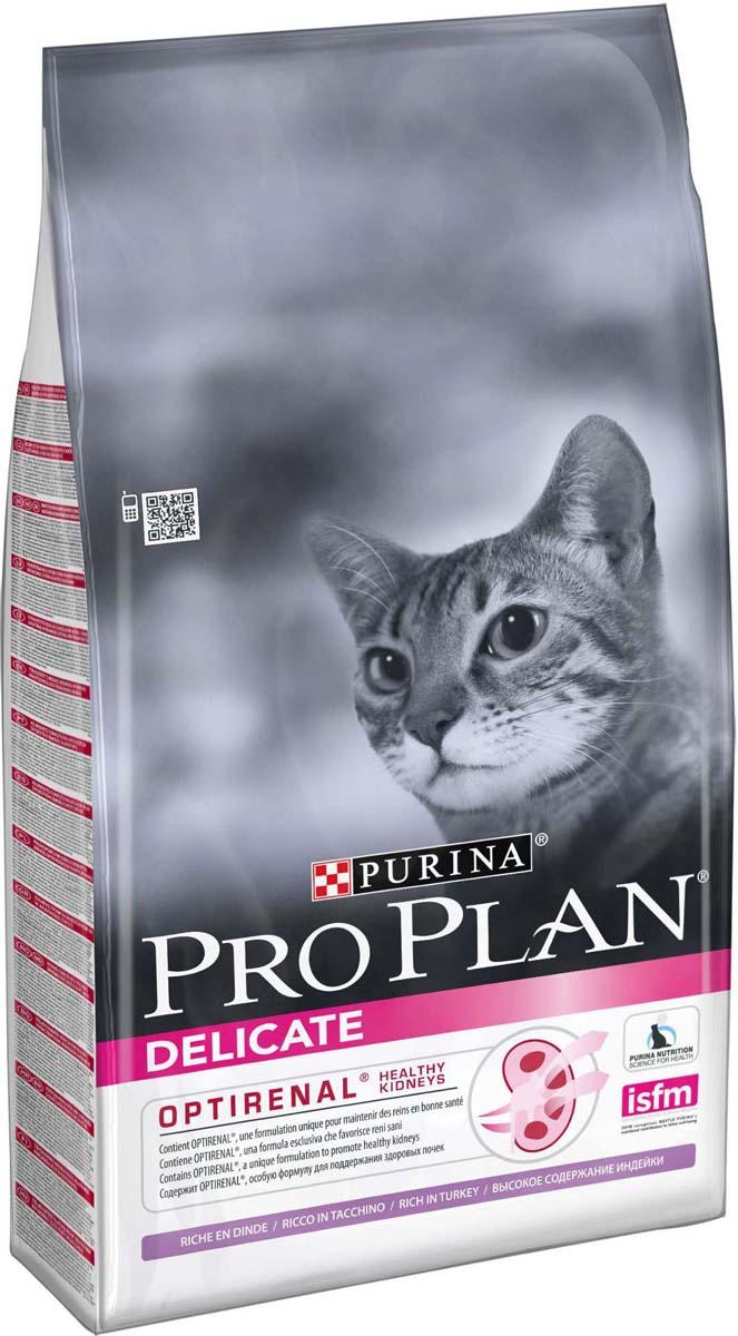 Корм сухой Pro Plan Delicate для кошек с чувствительным пищеварением или с особыми предпочтениями, с индейкой, 10 кг12171889Сухой корм Pro Plan Delicate - это полноценный рацион для взрослых кошек с чувствительным пищеварением или с особыми предпочтениями. Он содержит особую разработанную с участием ученых комбинацию ингредиентов для поддержания здоровья вашего питомца в течение продолжительного времени. Особенности сухого корма: содержит уникальную формулу для поддержания здоровья почек,помогает улучшать пищевую переносимость благодаря ограниченному количеству источников белка,обладает замечательными вкусовыми свойствами и придется по вкусу даже самым капризным кошкам,поддерживает здоровье иммунной системы.Состав: индейка (18%), рис, кукурузный глютен, концентрат горохового белка, сухой белок индейки, животный жир, яичный порошок, кукурузный крахмал, кукуруза, минеральные вещества, рыбий жир, вкусоароматическая кормовая добавка, дрожжи. Анализ: белок: 40%, жир: 18%, сырая зола: 7%, сырая клетчатка: 0,5%.Добавки на кг: витамин А: 32 600; витамин D3: 1060; витамин Е: 720 мг/кг; железо: 60; йод: 1,9; медь: 11; марганец: 15; цинк: 140; селен: 0,12 мг/кг.Товар сертифицирован.