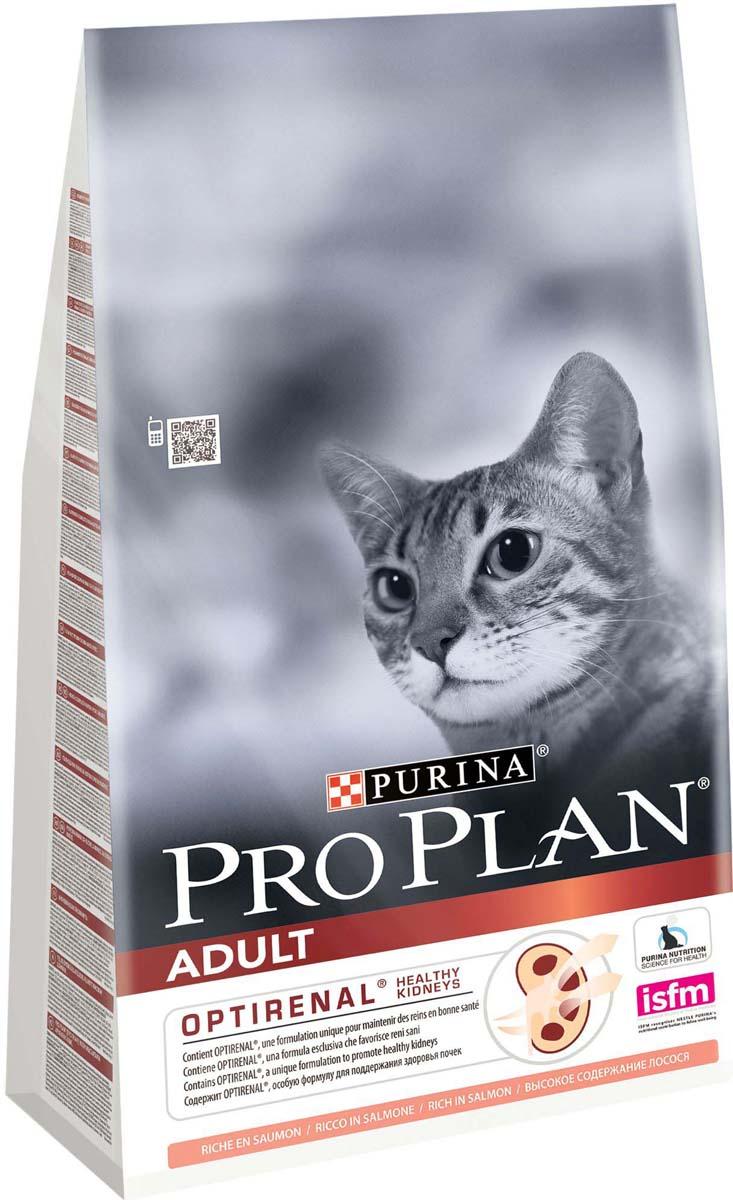 Сухой_корм_Pro_Plan_~Adult~_-_это_полноценный_рацион_для_взрослых_кошек._Он_содержит_особую_разработанную_с_участием_ученых_комбинацию_ингредиентов_для_поддержания_здоровья_вашего_питомца_в_течение_продолжительного_времени._Особенности_сухого_корма:_В_состав_корма_входят_все_необходимые_питательные_вещества,_включая_витамины_А,_С_и_Е,_а_также_Омега-3_и_Омега-6_жирные_кислоты,_и_натуральный_пребиотик;Содержит_уникальную_формулу_для_поддержания_здоровья_почек;Помогает_сохранить_здоровые_суставы_и_прекрасную_подвижность;Делает_шерсть_шелковистой_и_блестящей;Помогает_защитить_зубы_от_образования_налета_и_зубного_камня;Поддерживает_здоровье_иммунной_системы_вашего_питомца.Состав:_лосось_(18%25),_рис,_кукурузный_глютен,_сухой_белок_птицы,_кукуруза,_пшеница,_животный_жир,_яичный_порошок,_сухой_корень_цикория_(2%25),_пшеничный_глютен,_минеральные_вещества,_концентрат_горохового_белка,_вкусоароматическая_кормовая_добавка,_дрожжи,_натуральный_пребиотик._Анализ:_белок:_36%25,_жир:_16%25,_сырая_зола:_7%25,_сырая_клетчатка:_1%25.Добавки_на_кг:_витамин_А:_32_600;_витамин_D3:_1060;_витамин_Е:_720_мг/кг;_железо:_60;_йод:_1,9;_медь:_11;_марганец:_15;_цинк:_140;_селен:_0,12_мг/кг.Товар_сертифицирован.