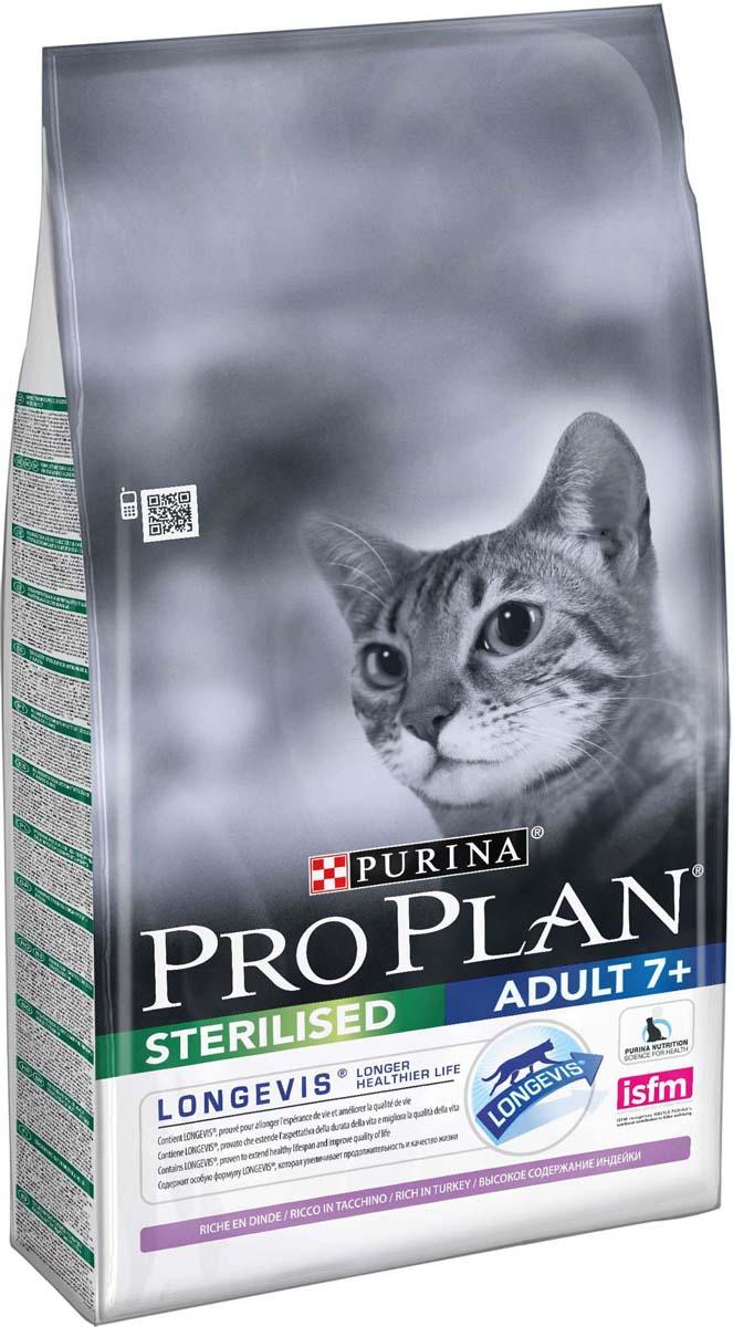 Корм сухой Pro Plan Sterilised для стерилизованных кошек и кастрированных котов старше 7 лет, с индейкой, 10 кг