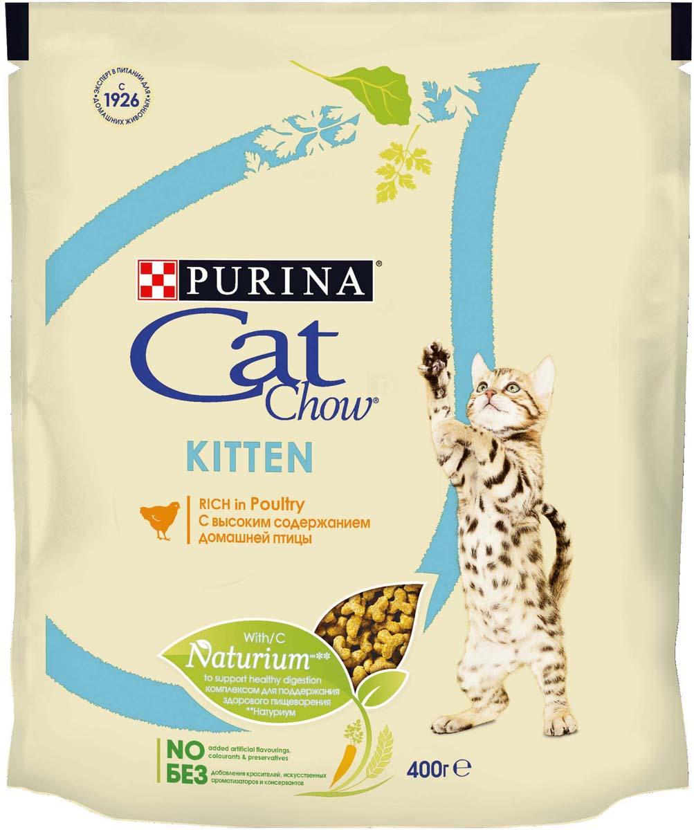 Корм сухой для котят Cat Chow Kitten, с домашней птицей, 400 г боксеры emporio armani трусы в стиле шортики