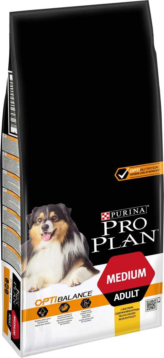 Корм сухой Pro Plan Adult Original, для взрослых собак средних пород, с курицей и рисом, 14 кг12272439Сухой корм Pro Plan Adult Original - полнорационный корм для взрослых собак, с комплексомOptihealth, с высоким содержанием курицы. Оптимальное питание является основой здоровья иблагополучия. Корм с комплексом Optihealth предоставляет современное питание, котороеоказывает долгосрочное влияние на здоровье собаки. Комплекс Optihealth сочетаетспециально отобранные питательные вещества, необходимые собакам разных размеров ителосложения, поддерживает их особые потребности и помогает сохранить им отличноесостояние. Особенности: - сочетание компонентов для здоровья зубов и десен, - высокая усвояемость питательных веществ для удовлетворения потребностей вашей собаки,- сочетание основных питательных веществ, которое помогает поддерживать здоровьесуставов вашей собаки при активном образе жизни,- помогает собаке сохранять блестящую шерсть,- содержит кусочки высококачественного куриного мяса.Состав: сухой белок птицы, пшеница, кукуруза, курица (14%), животный жир, сухая мякоть свеклы,рис (4%), вкусоароматическая кормовая добавка, глютен, кукурузная мука, продуктыпереработки растительного сырья, минеральные вещества, рыбий жир, витамины,антиоксиданты.Добавленные вещества: МЕ/кг: витамин А: 28000; витамин D3: 910; витамин Е: 550; мг/кг:витамин С: 140; железо: 76; йод: 1,9; медь: 11; марганец: 35; цинк: 142; селен: 0,12.Гарантируемые показатели: белок 25%, жир 15%, сырая зола 7,5%, сырая клетчатка 2,5%.Товар сертифицирован.Уважаемые клиенты! Обращаем ваше внимание на то, что упаковка может иметь несколько видов дизайна.Поставка осуществляется в зависимости от наличия на складе.