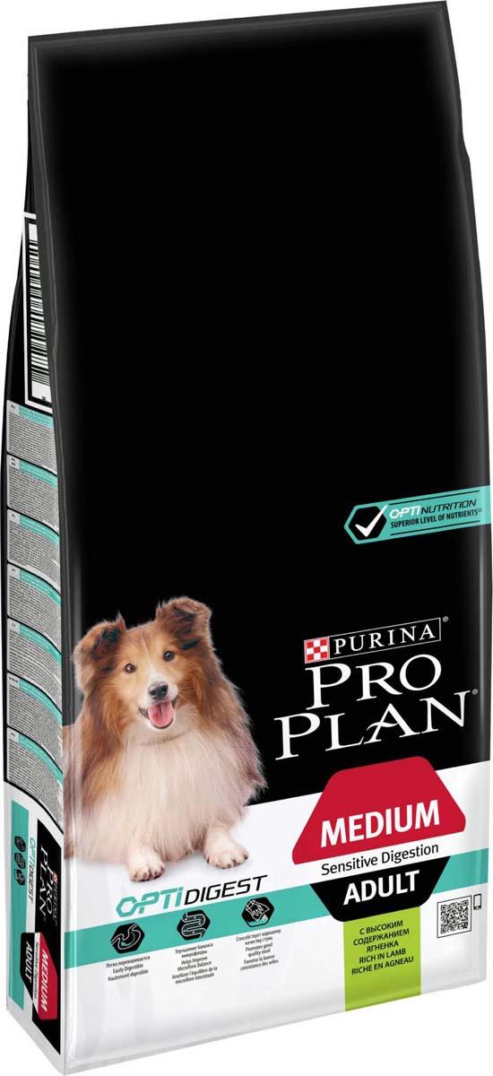 Правильное_функционирование_пищеварительной_системы_имеет_важное_значение_для_получения_питательных_веществ,_необходимых_вашей_собаке._Разработанный_ветеринарами_и_диетологами_корм_Pro_Plan_~Adult_Sensitive~_с_комплексом_Optidigest__повышает_здоровье_пищеварительной_системы_собак,_испытывающих_дискомфорт_в_желудочно-кишечном_тракте._Клинически_доказано:_Optidigest_содержит_отобранный_источник_пребиотиков_для_улучшения_баланса_микрофлоры_кишечника_и_качества_стула.Товар_сертифицирован.