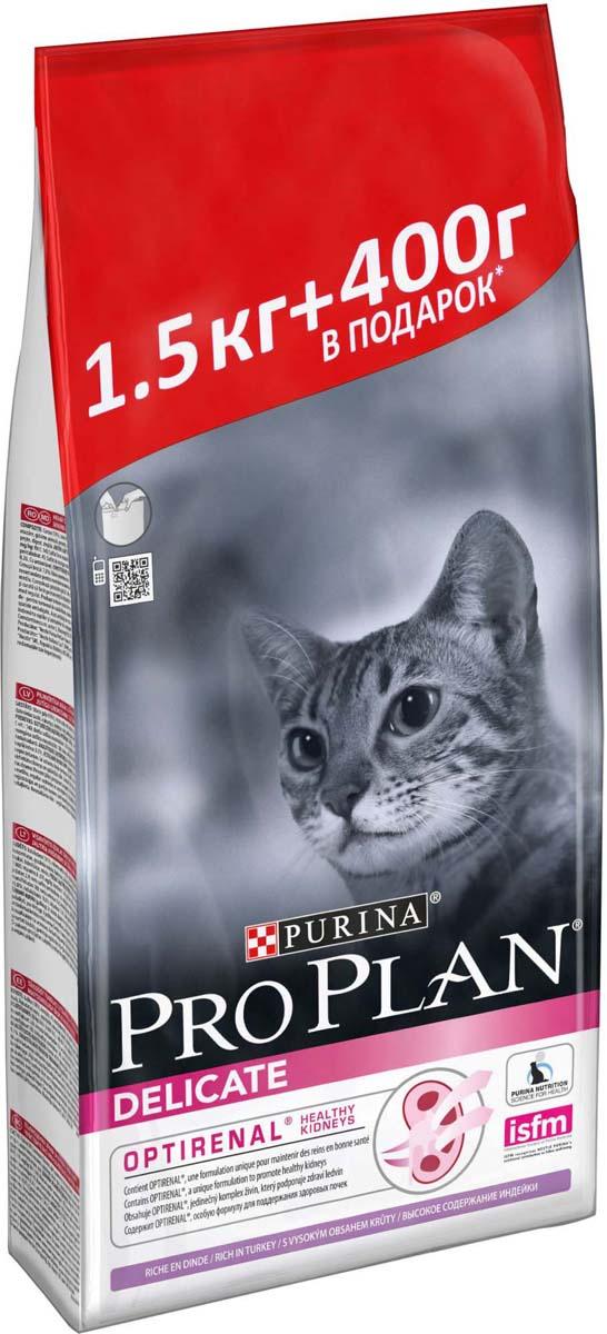 """Корм сухой Pro Plan """"Delicate. Optirenal"""" для кошек с чувствительным пищеварением, с индейкой, 1,5 кг + 400 г в подарок"""