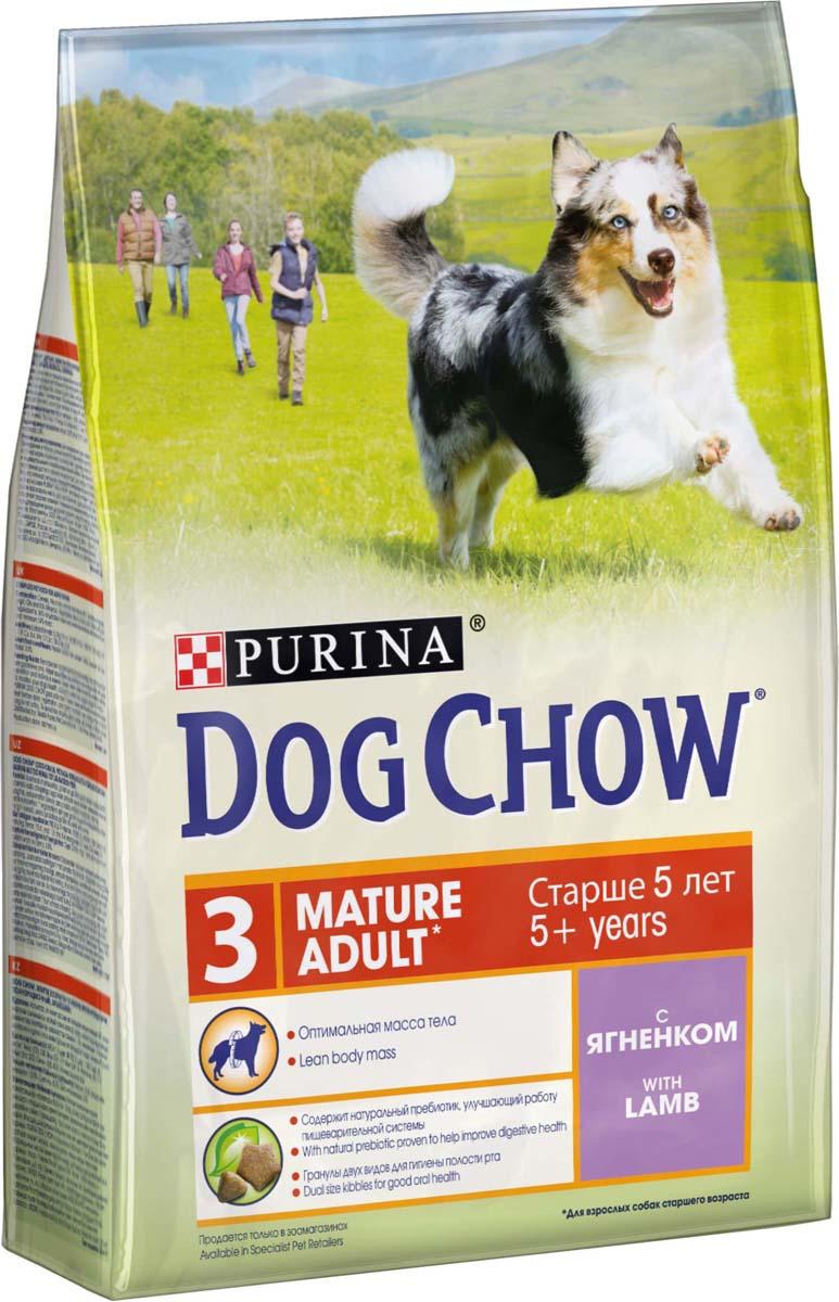 Корм сухой Dog Chow Mature Adult для взрослых собак старше 5 лет, с ягненком, 2,5 кг корм для собак dog chow ягненок сух 800г