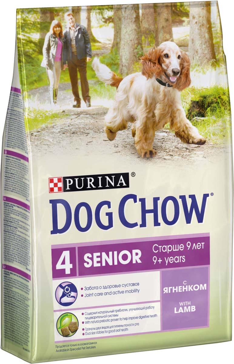 Корм сухой Dog Chow Senior, для взрослых собак старше 9 лет, с ягненком, 2,5 кг