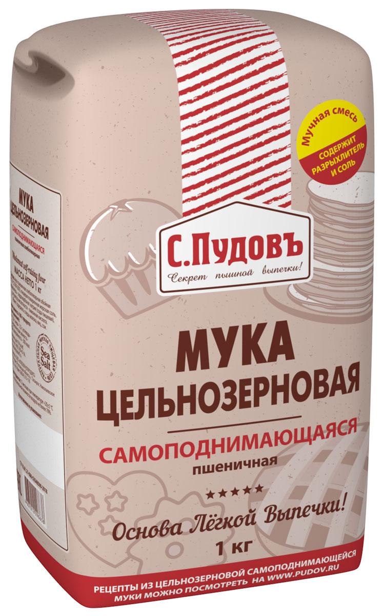 С.Пудовъ Мука цельнозерновая самоподнимающаяся пшеничная хлебопекарная, 1 кг пудовъ мука пшеничная хлебопекарная высший сорт для хлебопечки 1 кг